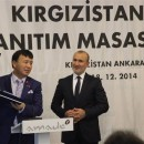 """We have a duty of fidelity to Kyrgyzstan"""